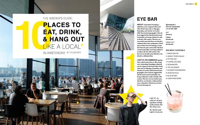 Magazine layout - adathomas - Personal network